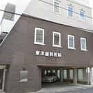 徳島県鳴門市の東洋歯科医院外観